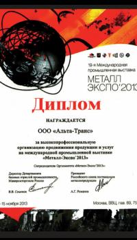 me-2013