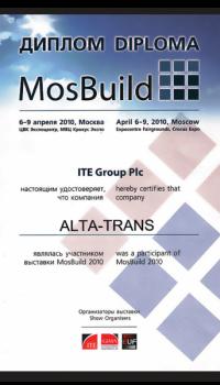 mosbuild-2010