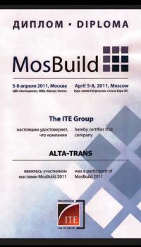 mosbuild-2011