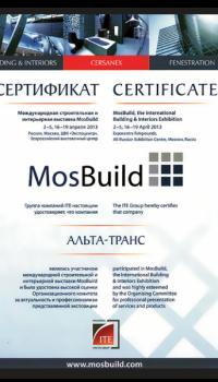 mosbuild-2013